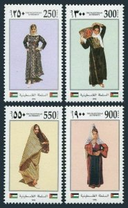 Palestinian Authority 30-33, MNH. Michel 33-36. Traditional costumes, 1995.