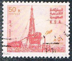 Saudi Arabia 890 Used Oil Rig (BP5117)