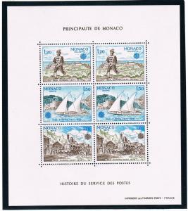 Monaco VF-NH #1180a