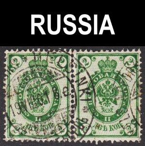 Russia Scott 47 horizontal laid paper F to VF used pair. Son Helsinki cds.