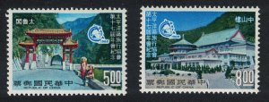 Taiwan Pacific Area Travel Association Conference 2v SG#638-639 CV£4.5