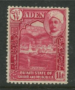 STAMP STATION PERTH Shihr & Mukalla #4  Definitive Issue 1942 MNG  CV$1.75