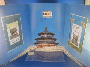 CHINA (PRC) 1996  -  SCOTT # 2652 & 2681a  EXPO FOLDER  MNH