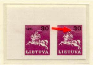 Lithuania Mi.481,MNH pair,plate error