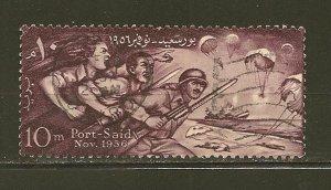 Egypt 388 Defending Port Said Used