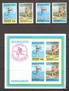 Bangladesh Sc 65-68a MNH. 1974 UPU, singles + S/S, complete set, VF