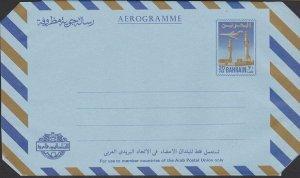 BAHRAIN 20FILS aerogramme fine unused.......................................K237