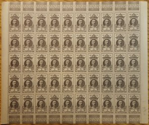 Somali Coast 163* NH Post office fresh full sheet of 50  CV $137.50