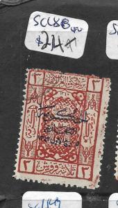 SAUDI ARABIA (PP1204B) SC L88  VFU