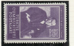 Turkey 1953 Early Issue Fine Mint Hinged 55k. NW-18190