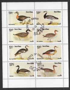 STATE OF OMAN 1973 GEESE BIRDS Miniature Sheet of 8 Fantasy Issue Used