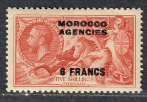 $Great Britain Offices in Morocco Sc#419 M/H/VF, Cv. $42.50