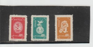 People's Republic of China  Scott#  138-140  MH  (1952 Labor Day)