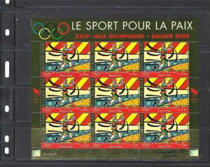Two (2) Panes of Nine Sport For Peace Geneva Issue Below Retail of $ 57.00
