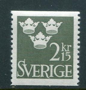 Sweden #590 mint - Make Me An Offer