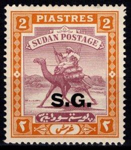 Sudan 1936 Arab Postman 2p Optd. 'S.G.' Official [Unused]