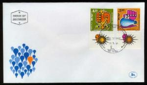 Israel # 774-775 Energy Conservation, First Day Cover