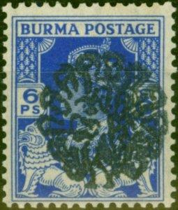 Burma Japan Occu 1942 6p Bright Blue SGJ19a Fine MNH
