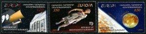 HERRICKSTAMP KARABASH Scott Unlisted Europa 2010