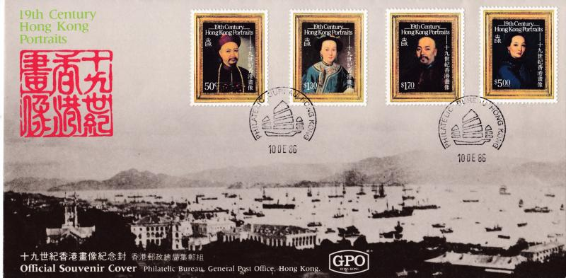 Hong Kong 1986 GPO First Day Cover of Hong Kong (4) 19th Century Paintings VF
