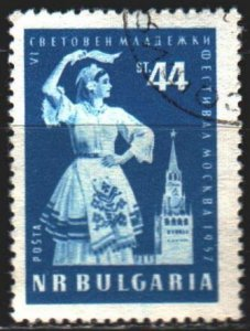 Bulgaria. 1957. 1031. Festival of Youth and Students. USED.