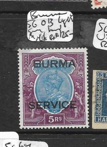 BURMA (P3008B) KGV 5R SERVICE SG O13 LIGHT GUM BEND MNH