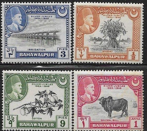 Pakistan - Bahawalpur 1949 25th Anniversary of Full Ruling Powers SC#22-25  /MH
