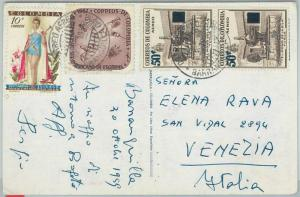 67210 - COLOMBIA - Postal History -  POSTCARD  to ITALY  1950's - Sport FENCING