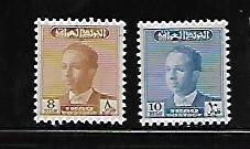 IRAQ, 179-180,  MNH, KING FAISAL II
