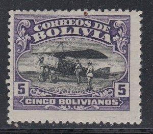 Bolivia 1924 Aviation School 5b Dark Violet & Black. LM Mint. Scott C7