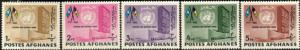 Afghanistan Stamp #618-22 MNH - United Nations Day