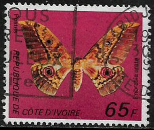 Ivory Coast #446C Used Stamp - Butterfly (d)