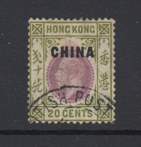 Great Britain, Offices in China, Sc 23 (SG 24), used