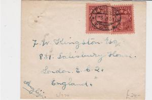 latvia 1931 stamps cover ref 21061