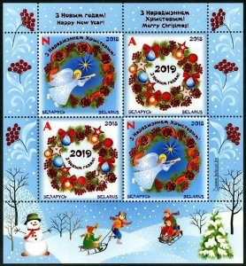 HERRICKSTAMP NEW ISSUES BELARUS Christmas 2018 & New Years 2019 w/ Red Foil S/S