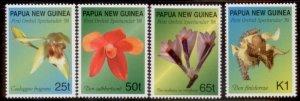 Palau New Guinea 1998  SC# 944-7 MNH L189