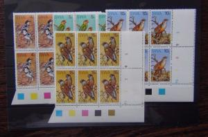 South West Africa 1974 Rare Birds set in control block x 6 MNH