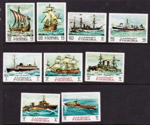 Fujeira MNH set - ships/boats