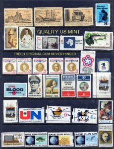 US MINT 6 AND  8 Centers MINT OGNH 32 total⭐⭐⭐⭐⭐⭐