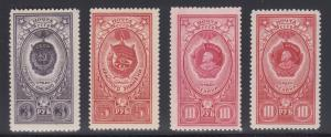 Russia Sc 1652-54a MLH. 1952-1957, run of 4 diff medals, F-VF