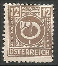 AUSTRIA, AMG, 1945, MNH 12g, Posthorn Scott 4N8