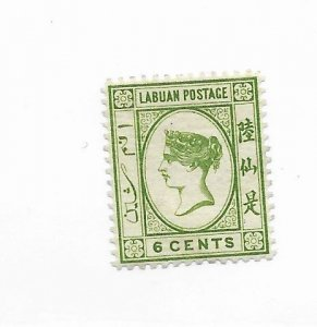 Labuan #34 MH - Stamp - CAT VALUE $11.00