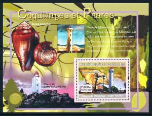 [96615] Guinea 2007 Marine Life Seashells Lighthouse Sheet MNH