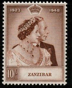 ZANZIBAR SG334 1948 10/= SILVER WEDDING MNH