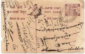Indian States Jaipur State 1/4a Chariot of Surya Postal Card c1940 to Shahpur...