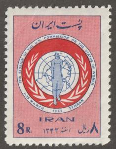 Persia stamp, Scott# 1318, mint never hinged, Woman and UN emblem, 8R, redV-31
