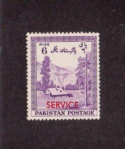 Pakistan Scott #O44 Used