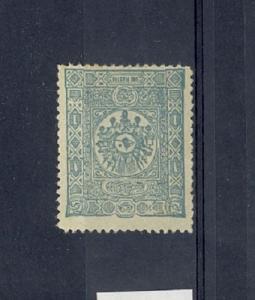 Turkey Scott 97     [ID#429022]