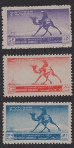 Lebanon  #225-227  1949  MNH  UPU  camel post rider