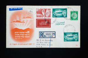 Israel #33-4 Stamp Tab on Registered Cover